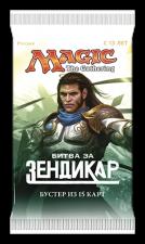 Бустер «Битва за Зендикар» на русском языке