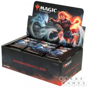 Magic. Базовый выпуск 2020 - дисплей бустеров