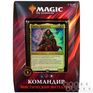 Magic. Commander 2019: Мистический Интеллект