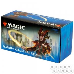 Magic. Выбор Равники: Набор для составления колоды