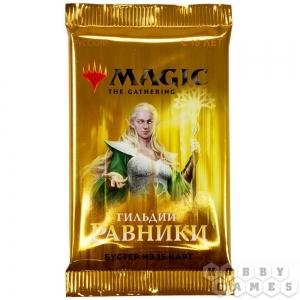 Magic. Гильдии Равники - бустер