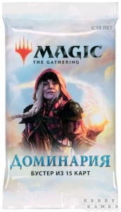 Magic. Доминария - бустер
