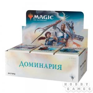 Magic. Доминария - дисплей бустеров