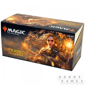 Magic. Горизонты Модерна - дисплей бустеров